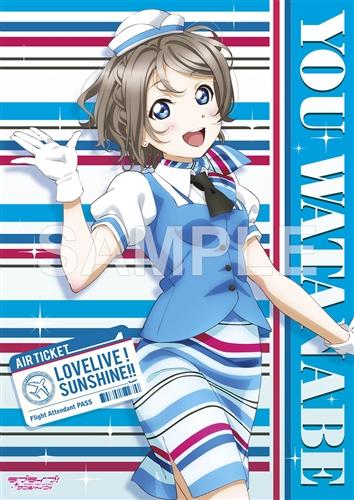 KADOKAWA公式ショップ】ラブライブ!サンシャイン!! クリアポスター ...