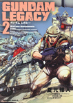 GUNDAM LEGACY (2)
