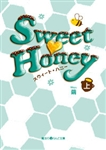 Sweet・Honey(上)