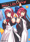 MELTY BLOOD (8)