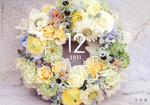 『花時間』 12の花あしらいカレンダー2011 平成23年版
