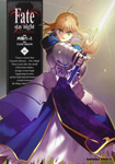 Fate/stay night (16)