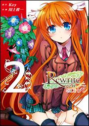 Rewrite:SIDE‐R(2)