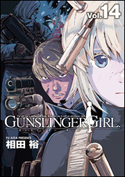 GUNSLINGER GIRL(14)