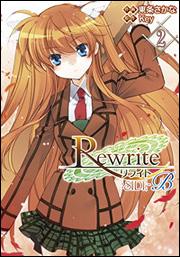 Rewrite:SIDE‐B(2)