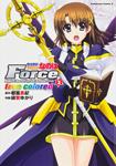 魔法戦記リリカルなのはForce true colored (3)