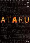 ATARU I