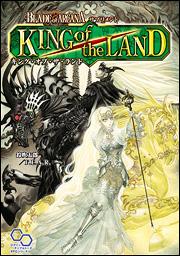 ブレイド・オブ・アルカナ The 3rd Edition サプリメント キング・オブ・ザ・ランド