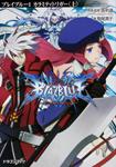 BLAZBLUE‐ブレイブルー‐1 カラミティトリガー〈上〉