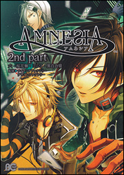 AMNESIA 2nd part