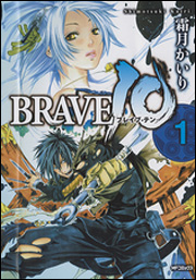 BRAVE 10 1
