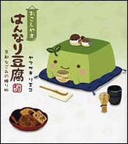 おこしやす はんなり豆腐