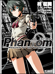 Phantom〜Requiem for the Phantom〜 01