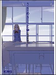 ささめきこと 5