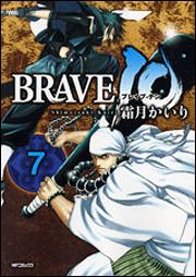 BRAVE 10 7