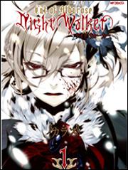 NightWalker‐ナイトウォーカー‐1