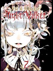 NightWalker‐ナイトウォーカー‐2