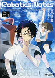 ROBOTICS;NOTES ‐Pleiades Ambition‐1