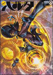 ハルタ 2013‐OCTOBER volume 8