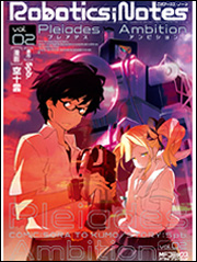 ROBOTICS;NOTES ‐Pleiades Ambition‐2
