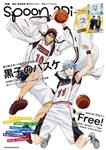別冊spoon. vol.42 2Di 「黒子のバスケ」表紙巻頭特集/Wカバー「Free!」/特別ふろく「Free!」&「K」特大ポスター,「Free!」クリアファイル付き