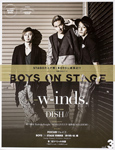 別冊CD&DLでーた BOYS ON STAGE vol.3