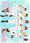 別冊spoon. vol.52 2Di 「Free! −Eternal Summer−」表紙巻頭特集/Wカバー「K」/特別ふろく「Free! ES」&「K」特大ポスター