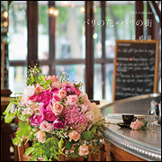 2015 Calendar パリの花・パリの街