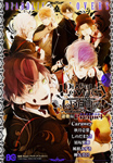 DIABOLIK LOVERS MORE, BLOOD 逆巻編 Prequel