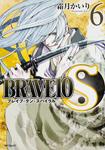 BRAVE10 S 6