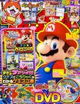 てれびげーむマガジン November