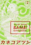 BAMBi 2 remodeled