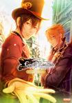 Code:Realize −創世の姫君− 公式ビジュアルファンブック