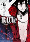 RACK‐13係の残酷器械‐ 5