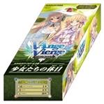 アンジュ・ヴィエルジュ エクストラブースター3.5章 少女たちの休日【BOX】
