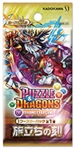 パズル&ドラゴンズTCG ブースターパック第1弾 旅立ちの刻【BOX】