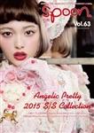 別冊spoon. vol.63 Angelic Pretty 2015S/S×玉城ティナ、中村里砂/DOCUMENTARY of SKE48」松井玲奈、大矢真那、高柳明音