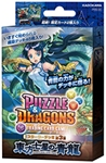 パズル&ドラゴンズTCG スターターデッキ第3弾 東方七星の青龍