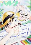 ハルタ 2015-APRIL volume 23