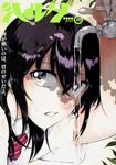 ハルタ 2015-JULY volume 26