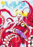ハルタ 2015-AUGUST volume 27