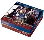 ドレッドノート ブースターパック Chapter2 トワイライト・ハウリング BOX