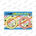 ニーチェ先生 マスキングテープ ハシモト描きおろしちびキャラ&777テープセット