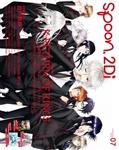 spoon.2Di vol.7 表紙巻頭特集「K RETURN OF KINGS」/ Wカバー「血界戦線」
