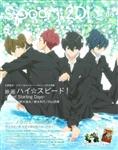 spoon.2Di vol.8 表紙巻頭特集「映画 ハイ☆スピード!」/Wカバー「ノラガミ ARAGOTO」