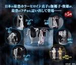PUTITTO SERIES(プティットシリーズ)/PUTITTO「貞子vs伽椰子」 box