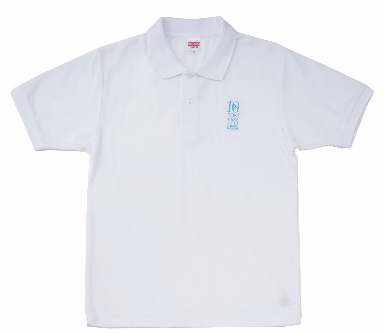 「時をかける少女」 10周年記念ポロシャツ