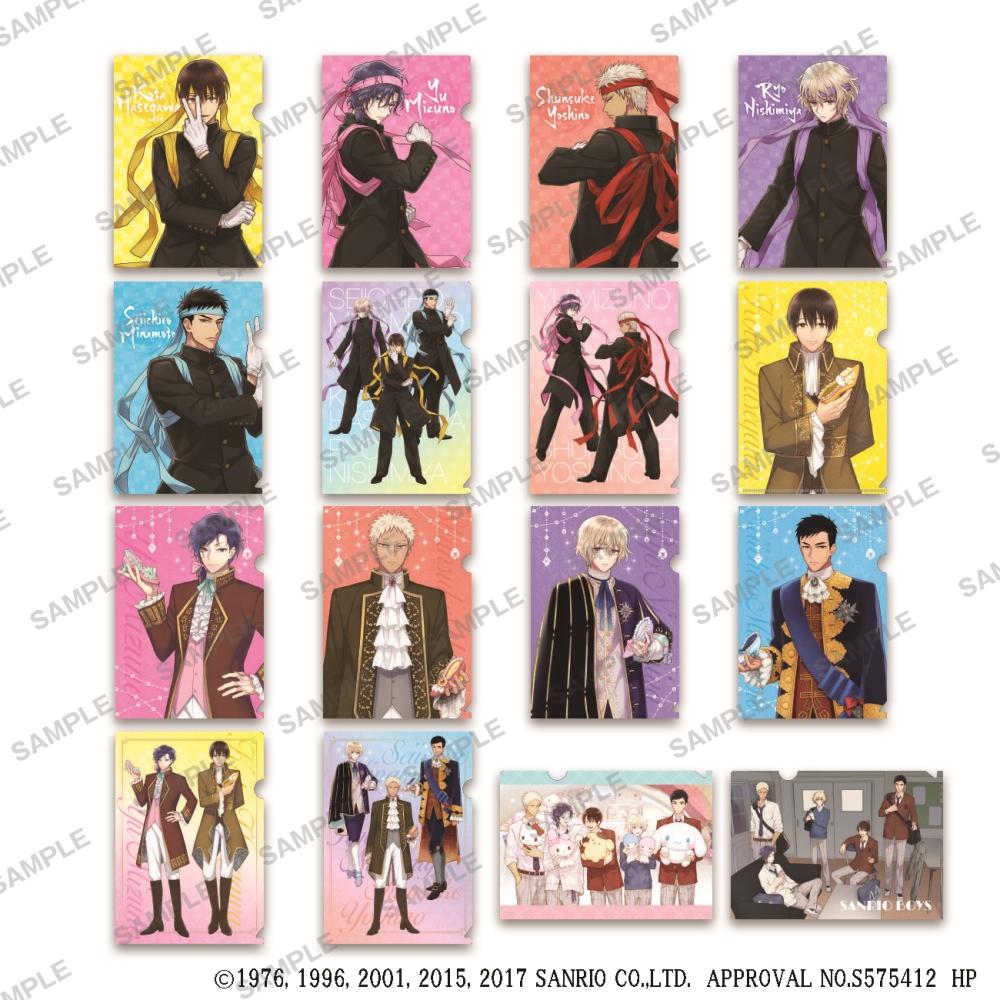 サンリオ男子 ぷちクリアファイルコレクション Vol.2 BOX
