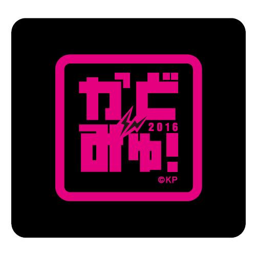 かどみゅ!イベントオリジナルリストバンド
