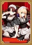 角スリvol.8「コンプティークカバーコレクション/Fate/stay night」(KS-24)